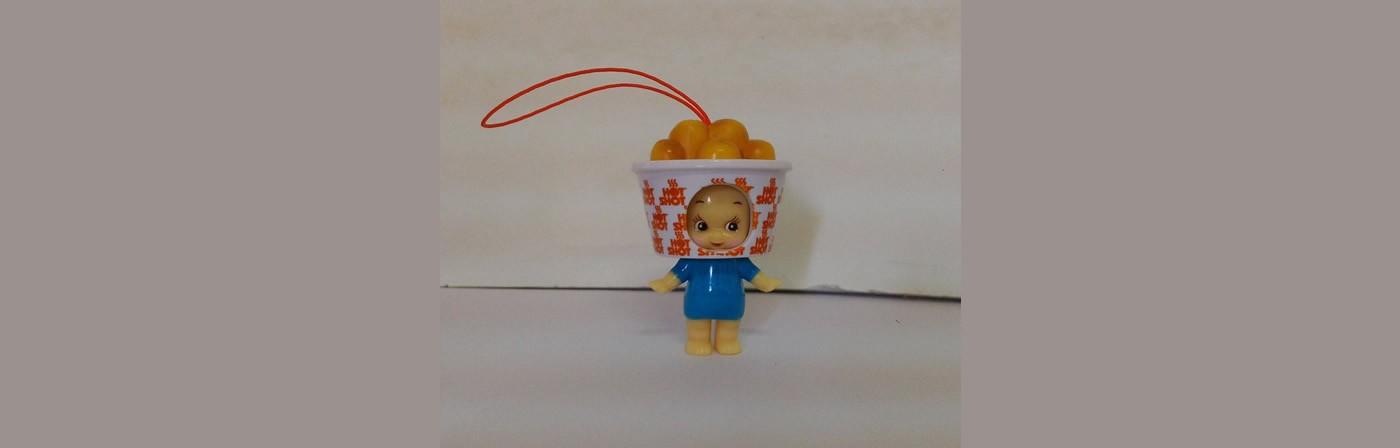 7-11 BB Toy 2009
